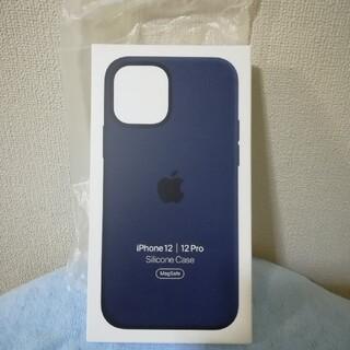 Apple - アップル純正 シリコーンケース