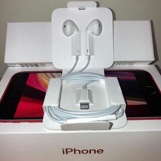 Apple - iphone Apple純正イヤホン ライトニング 新品未使用 earpods