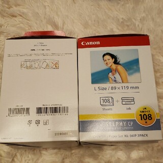 Canon - Canon KL-36IP 3P 2箱セット