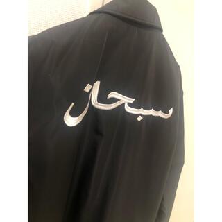 Supreme - supreme Arabic Logo Coaches Jacket ジャケット