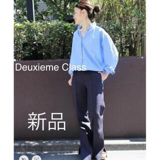 DEUXIEME CLASSE - ドゥーズィエムクラス★新品タグ付き★ Wクロスサイドスリットパンツ