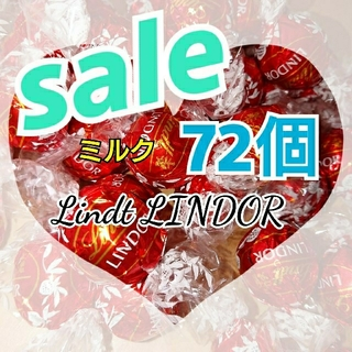 Lindt - Lindtリンドール【72個】