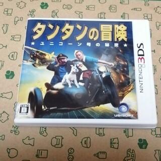 タンタンの冒険 たんたんのぼうけん 3DSソフト