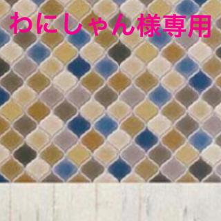MENARD - ビューネ  ミニボトル10本