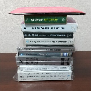 キスマイフットツー(Kis-My-Ft2)のKis-My-Ft2 キスマイ CD DVD ブルーレイ 計10点(ミュージック)
