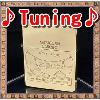 ジッポー(ZIPPO)の№303 ZIPPO アメリカンクラシック ♪チューニング Tuning 真鍮(タバコグッズ)