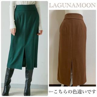 LagunaMoon - 【格安】LAGUNAMOONハイウエストタイトスカート*ブラウン Sサイズ