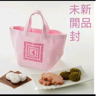 紀ノ国屋  バック 桜スイーツバッグ ピンク(菓子/デザート)