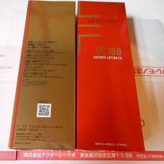 Dr.Ci Labo - 新 VC100 エッセンスローションEX20(ポンプタイプ) 285ml 2個
