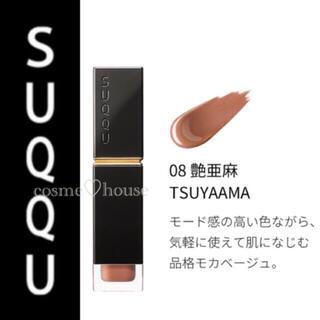 SUQQU - SUQQU 艶亜麻
