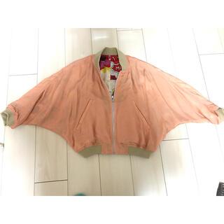 ゴートゥーハリウッド(GO TO HOLLYWOOD)のゴートゥーハリウッド 01 リバーシブルジャンパー(ジャケット/上着)