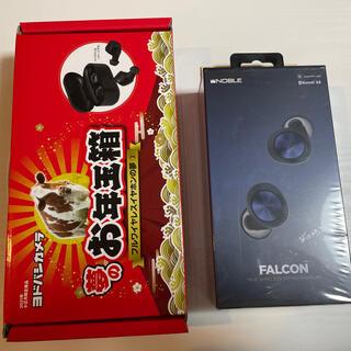 noble Falcon