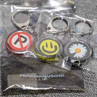 PEACEMINUSONE - peaceminusone key ring set