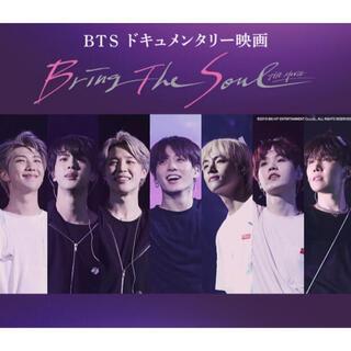 ボウダンショウネンダン(防弾少年団(BTS))のBTS ドキュメンタリー 映画 BRING THE SOUL DVD 防弾少年団(ミュージック)