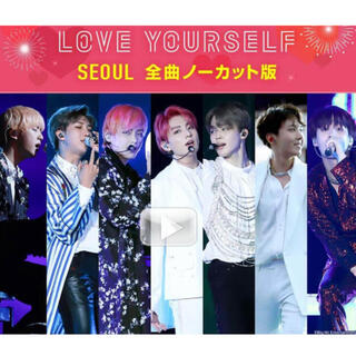 ボウダンショウネンダン(防弾少年団(BTS))のBTS WORLD TOUR LOVE YOURSELF SEOUL ブルーレイ(ミュージック)