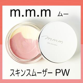 Cosme Kitchen - m.m.m ムー スキンスムーザー PW