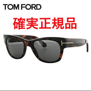 TOM FORD - 新品 TOM FORD トムフォード サングラス FT0058 0058 182