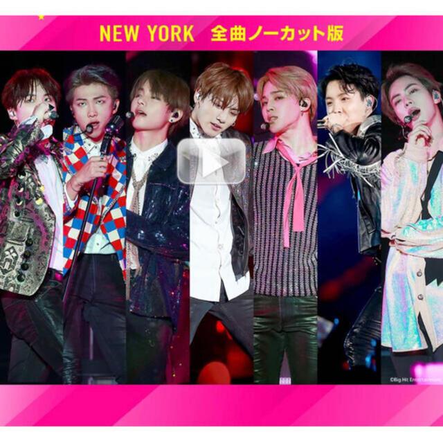 防弾少年団(BTS)(ボウダンショウネンダン)のBTS WORLD TOUR LOVE YOURSELF NY ブルーレイDVD エンタメ/ホビーのDVD/ブルーレイ(ミュージック)の商品写真