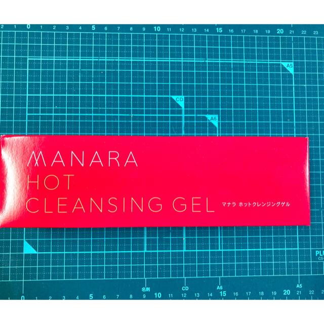 maNara(マナラ)のナマラ ホットクレンジング 200g コスメ/美容のスキンケア/基礎化粧品(クレンジング/メイク落とし)の商品写真