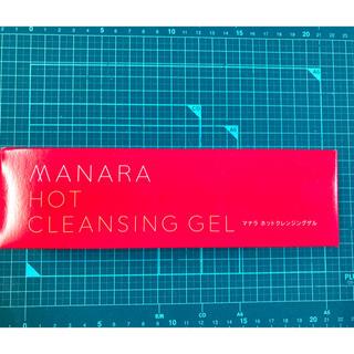 maNara - ナマラ ホットクレンジング 200g