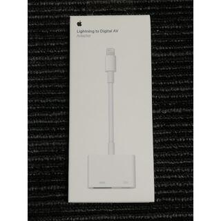 Apple - 新品未開封 Apple Digital AV Adapter MD826AM/A