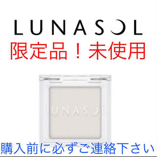 LUNASOL - 2019年夏限定コスメ 未使用 ルナソル グロウニュアンスアイズ EX01
