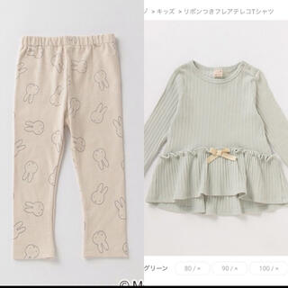 petit main - 新作 プティマイン ミッフィーレギンス フレアテレコ Tシャツ