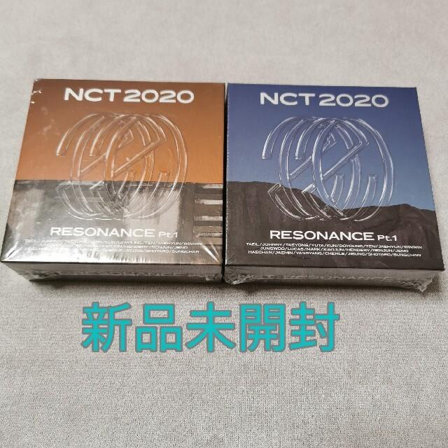 【新品未開封】NCT 2020 RESONANCE Pt. 1 KIT エンタメ/ホビーのCD(K-POP/アジア)の商品写真