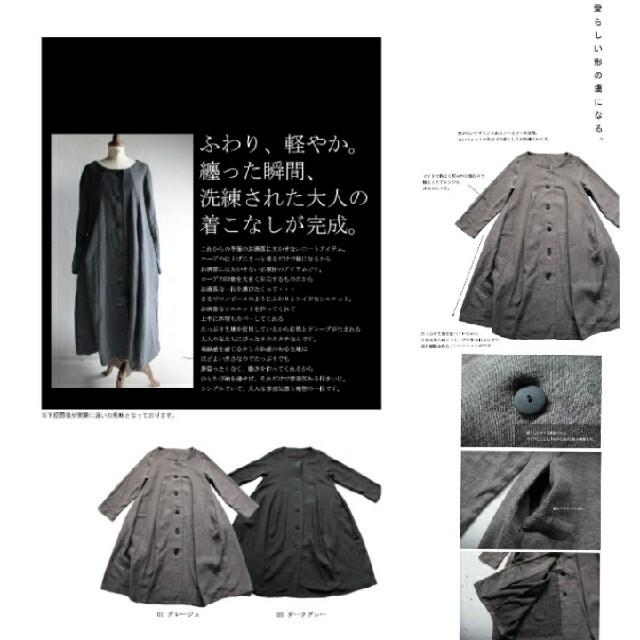 antiqua(アンティカ)のantiqua⭐コットンノーカラージャケット レディースのジャケット/アウター(ノーカラージャケット)の商品写真