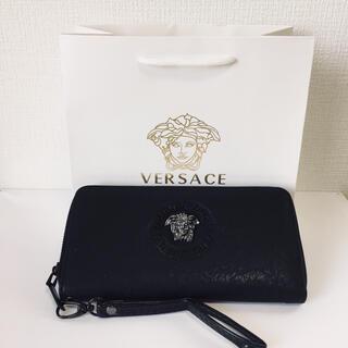 ヴェルサーチ(VERSACE)のVersace 長財布(長財布)
