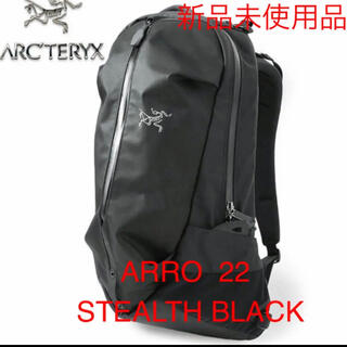 ARC'TERYX - アークテリクス アロー 22 ステルスブラック バックパック