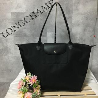LONGCHAMP - ロンシャン LONGCHAMP トートバッグ ルプリアージュ 黒 ブラック