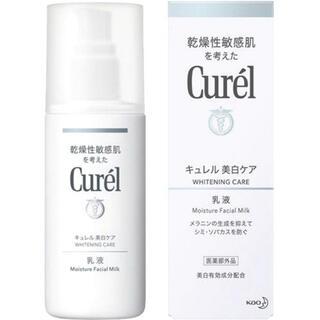 Curel - キュレル 美白ケア 乳液 110mL
