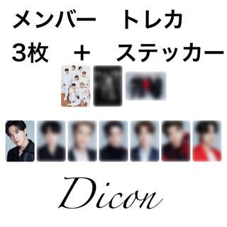 防弾少年団(BTS) - BTS 公式 Dicon フォトカード メンバー全員+ステッカー