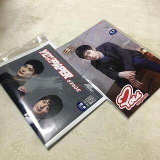 【本日SALE】YOUPAPERシリーズ 表紙:三浦春馬 2冊セット