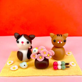 ハンドメイド  猫 ネコ 三毛猫 ウグイス 3月 4月 季節 飾り 玄関 置物