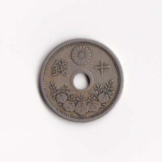 ◆大正11年 10銭白銅貨 & 昭和25年 1円黄銅貨◆(貨幣)