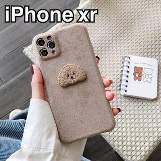 iPhone - iPhoneケース iPhone xr プードル もこもこ 犬 ベージュ