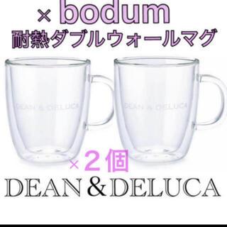 DEAN & DELUCA - 2個セット‼️ DEAN & DELUCA ×bodum 耐熱ダブルウォールマグ