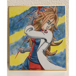 ドラゴンボール(ドラゴンボール)のドラゴンボール 手書きイラスト 小色紙 ファンアート (アート/写真)