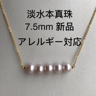 淡水真珠 パールネックレス ピンク バランスアップ 華奢 アレルギー対応 新品