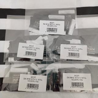 ナリスケショウヒン(ナリス化粧品)のもーさん様ご専用☆ナリス ディアーゼ ホワイトメラノセンサーセラム50個(美容液)