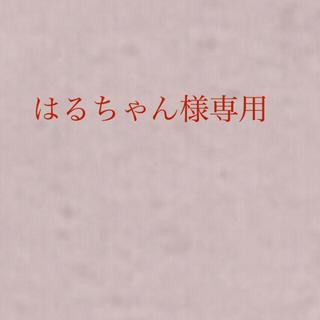 CHANEL - 超ミニ三色セット専用