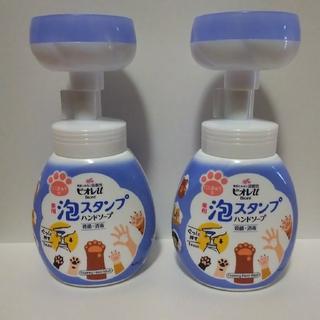 Biore - ビオレu  泡スタンプ 肉球 空ボトル