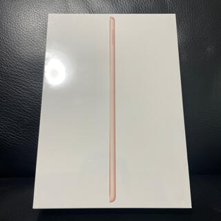 アイパッド(iPad)の新品未開封 iPad 第8世代 Wi-Fiモデル 32GB ゴールド(タブレット)