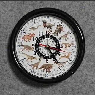 17cm 恐竜 24時間表記入り 黒枠 掛け時計