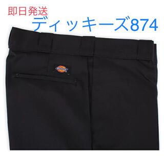 Dickies - 【新品・送料無料】34×32 ブラック ディッキーズ 874 ワークパンツ チノ