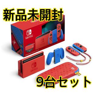 Nintendo Switch - 【新品未開封】ニンテンドースイッチ Switch本体 マリオレッド ブルー
