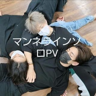 防弾少年団(BTS) - BTS マンネラインソロPV DVD
