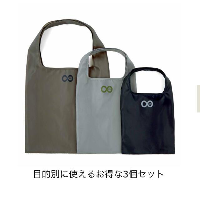 【即購入OK・送料無料】大人のおしゃれ手帖3月号付録 レディースのバッグ(エコバッグ)の商品写真